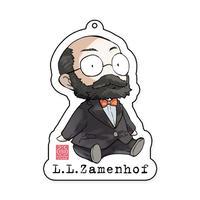 ザメンホフ先生のアクリルキーホルダー
