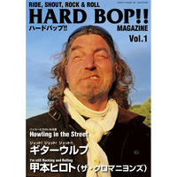 HARD BOP!! VOL.1