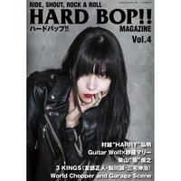 HARD BOP!! VOL.4