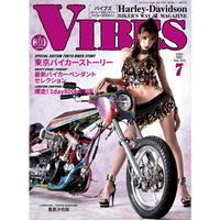 VIBES vol.333(2021年7月号)
