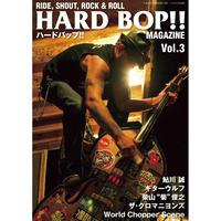 HARD BOP!! VOL.3