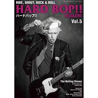 HARD BOP!! VOL.5