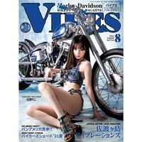 VIBES vol.334(2021年8月号)