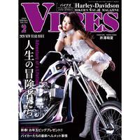 VIBES vol.316