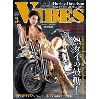 VIBES vol.317