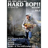 HARD BOP!! VOL.2