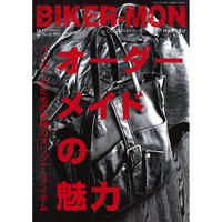 バイカーモン No.28