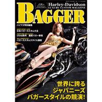 BAGGER(VIBES8月号増刊)