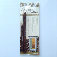 Anylock for Coffee エニーロック コーヒー用