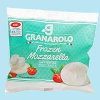 モッツァレラチーズ・ヴァッカ100g×5個(冷凍)