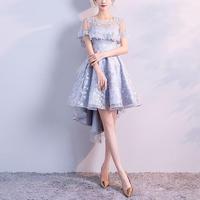 ショール フレア レース イブニング ロング ドレス