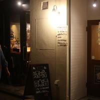 花野子コーヒー パック