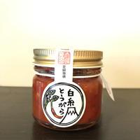 【人気商品】白糸とうがらし ラージャン