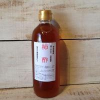 【人気商品】柿酢