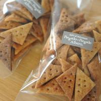 高崎地粉の酒粕クッキー