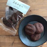 高崎地粉の塩カカオクッキー