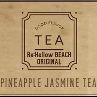 【石垣島お届け便】島の香り茶【パインサンピン茶】