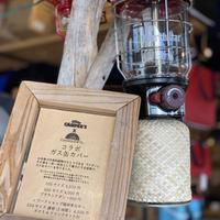 【ハロウキャンパーズオリジナル】CB缶島素材アダンジャケット