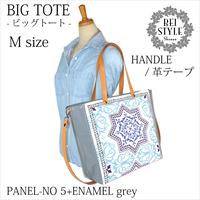 BIG TOTE - ビッグトート   Mサイズ