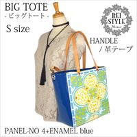 BIG TOTE - ビッグトート   Sサイズ
