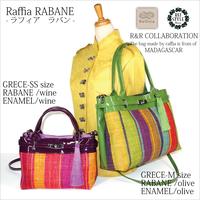 R&R ラフィア-ラバン グレース Mサイズ