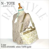 セール/すぐにお出しできるバック N-TOTE S size