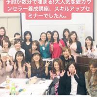 【満席】第3期フルダイヤコース