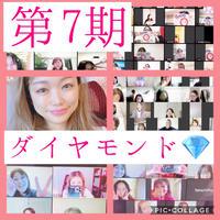 ⚠️完売【高野麗子オススメ💎】ダイヤモンドコース