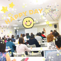 【満席】高野麗子起業継続セミナーパールコース