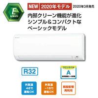 宮崎県内限定取付工事価格込み 新品ダイキン工業S22XTES6畳用ルームエアコン 標準工事価格込み