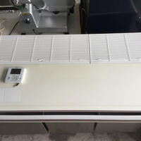 宮崎県内限定標準工事込み価格 中古 日立 天吊3馬力パッケージエアコン RPC-AP80k5 業務用エアコン
