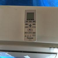 宮崎県内限定中古標準工事込み価格、2013年製 Panasonic  CS-223CFR-W