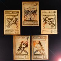 遊戯王 ゴールド 封印されしエクゾディア 金属 ステンレス カード