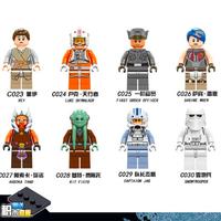 スターウォーズ レゴ ブロック 互換 レイ ルーク ファーストオーダー 玩具 おもちゃ 8個セット