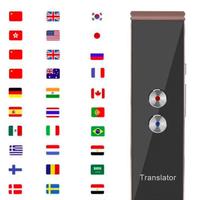音声翻訳 英語 翻訳機 多言語  30ヶ国対応 同時翻訳