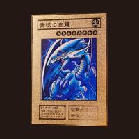 遊戯王 ゴールド ブルーアイズホワイトドラゴン ブラックマジシャンガール ブルーアイズアルティメットドラゴン 金属 ステンレス カード
