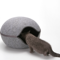 ネコ ベッド 猫用ベッド 卵の形のベッド
