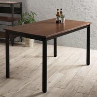 Solid Pine Wood Vintage Design Dining 500028765