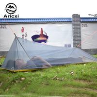 インナーメッシュテント 屋外夏のキャンプのテント 3シーズン