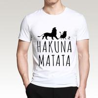 ハクナマタタ メンズ Tシャツ 夏綿 100%の高品質 TシャツスリムフィットカジュアルTシャツ ライオンキングトップス(ホワイト)