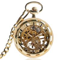 懐中時計 機械式 ヴィンテージ スケルトンデザイン ギフト プレゼント