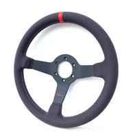 TT アルカンタラスエード モータースポーツ コンペティションRED