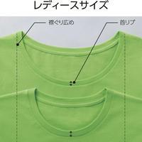 Printstar 淡色タオル 00522-FT / 00524-MT 【本体+プリント代】
