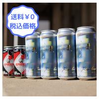 沼津Hazy IPA × 69IPA【6本セット】
