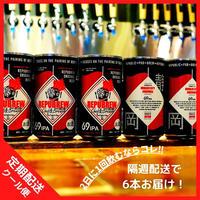 ★2日に1回飲むならこれ★ 69 IPA CAN 6本【クール・定期便】