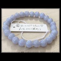 定番ブレス:ブルーレースアゲート8mmブレス②