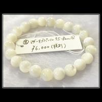 定番ブレス:マザーオブパール7.5~8mmブレス②