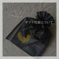 GIFT用オーガンジー袋