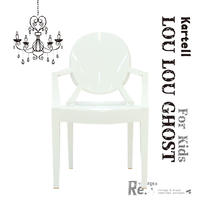 Kartell LOULOU GHOST キッズチェア  USED
