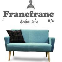 Francfranc スールソファ デニム生地張り USED
